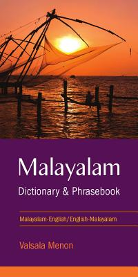 Malayalam Dictionary & Phrasebook By Menon, Valsala